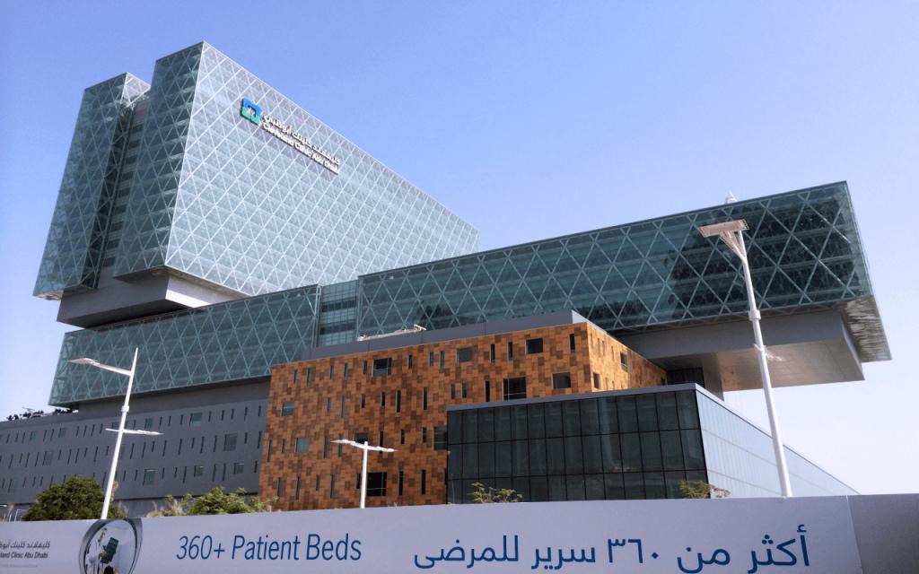 hdrinc-cleveland-clinic-abu-dhabi-hospital