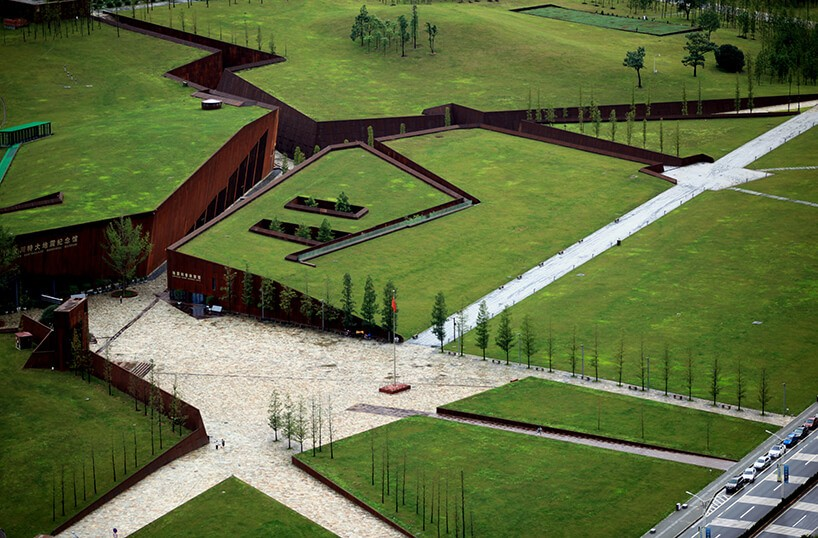 Мемориальный музей в Вэньчуане