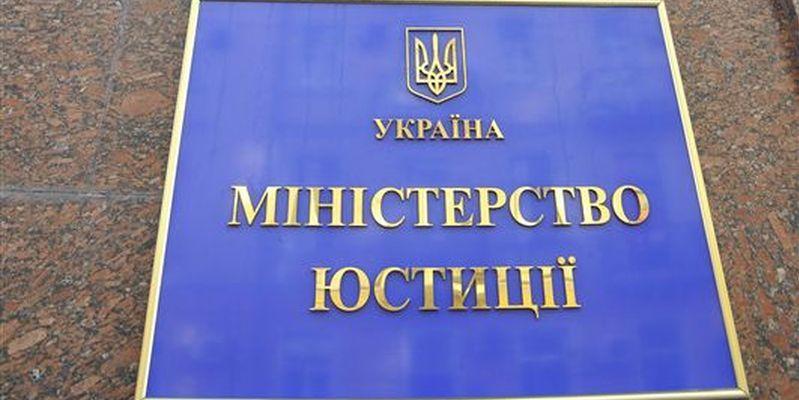 Минюст инициирует антирейдерские изменения в законодательство