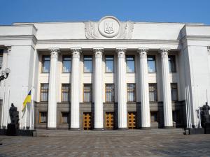Законопроект №4941-д «Об энергетической эффективности зданий»