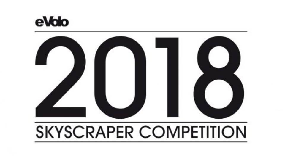 Конкурс Небоскреб 2018