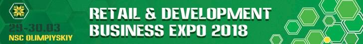 RETAIL&DEVELOPMENT BUSINESS EXPO – 2018