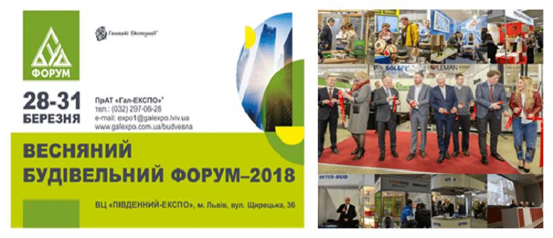 Итоги Строй-ЭКСПО-весна 2018