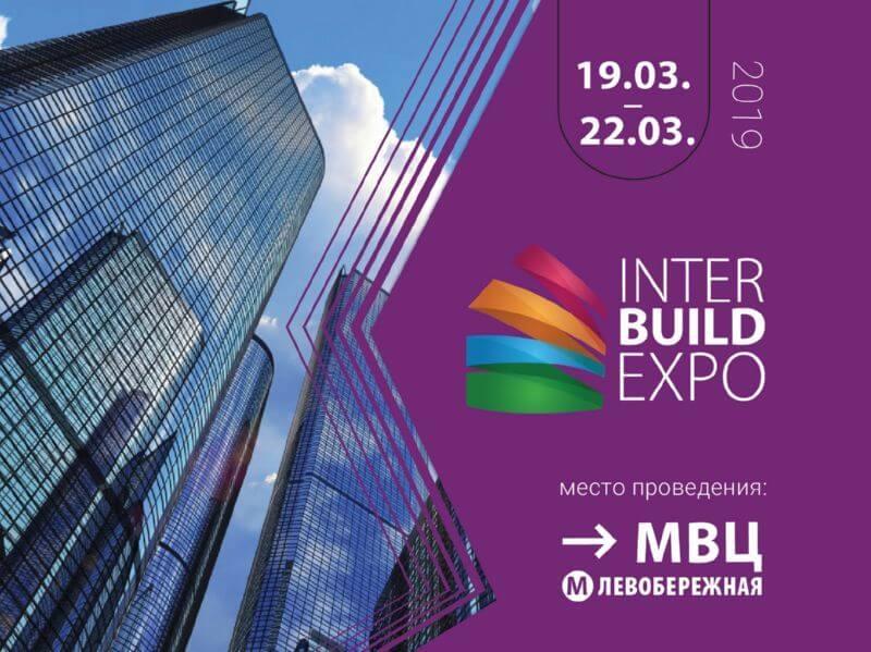 InterBuildExpo 2019