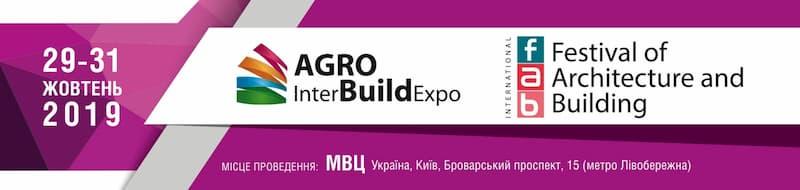AGRO InterBuildExpo