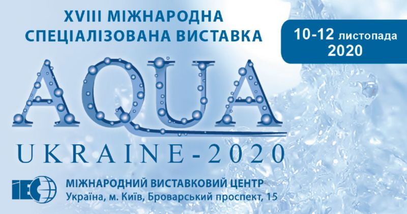 AQUA UKRAINE - 2020