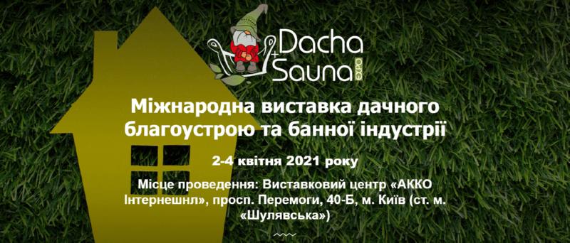 DACHA+SAUNA 2021